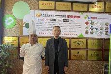 江苏吴先生签约铁板鸭及重庆小面技术培训