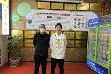 山西赵先生签约烧烤技术培训