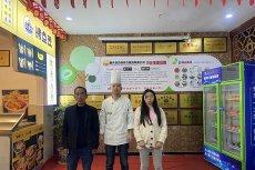 云南苏先生签约重庆小面技术