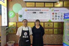 四川成都邓女士签约干锅技术培训