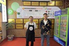 云南许先生签约卤菜技术培训