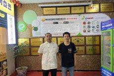 重庆开州徐先生签约卤菜技术培训