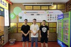 四川杨先生签约火锅技术培训